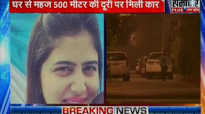 Fashion designer in Noida disappears mysteriously