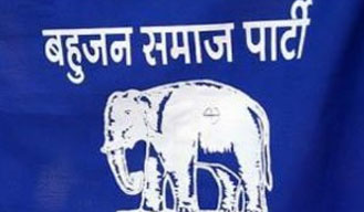 Former MLA Balbir Singh Kiwana expelled from BSP for anti-party activities