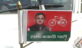 Police seize opium worth Rs 2cr from SUV with Samajwadi Party flag