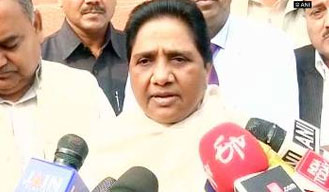"""""""BSP will not ally with any party in UP,"""" says Mayawati"""