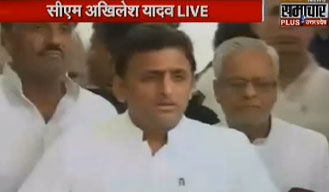 Samajwadi Party-led UP govt to give Rs 50,000 in pension to Yash Bharti awardees