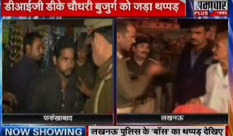 UP's 'Mitra Police' not living upto its name; slaps an elderly man in public