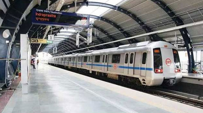 Republic Day: 4 Metro stations to remain closed till 12 pm