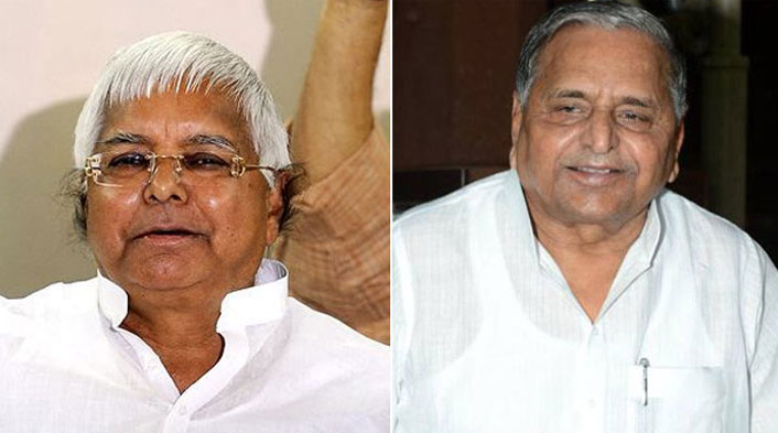 Lalu's daughter engaged to Mulayam Singh's grand son today