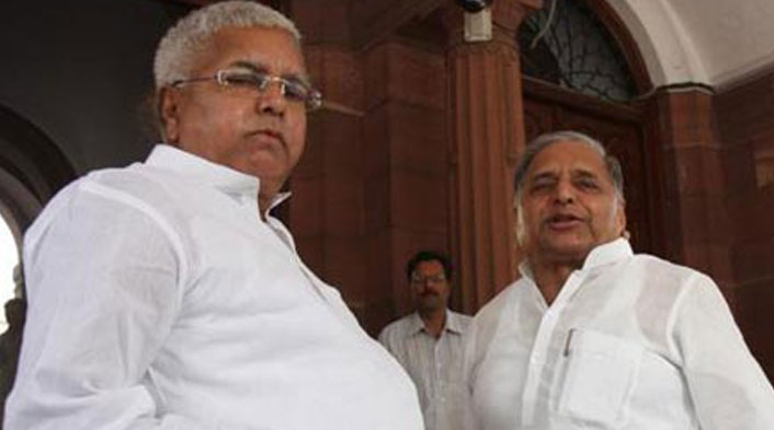 Lalu and Mulayam will be in alliance again