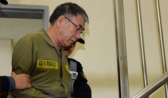 Korean Ferry Captain Sentenced to 36 Years Over Sinking