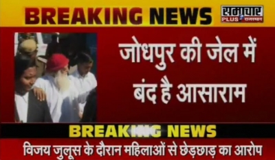 Asaram will be brought to Delhi for medical checkup at AIIMS