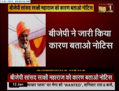 BJP sends notice to Sakshi Maharaj following his controversial statement