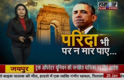 Special Report: India on high alert for Obama's visit on Republic Day