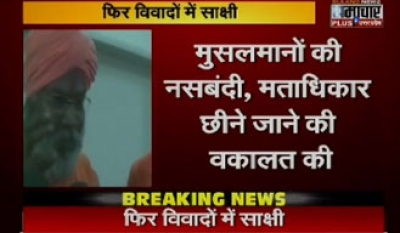 No voting rights if Muslims do not plan family: Sakshi Maharaj